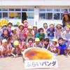 津田大介×小田嶋隆「東京都北区を語る」→…北区を盛り上げよう!!