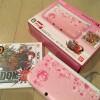 DSとドラクエを買って帰ったら、娘が大号泣で難易度が高すぎる!【雑談】