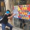 ありそうでなかった「テキーラ強制ベル」システム。早稲田大学の真ん前に名店が爆誕【超雑談】