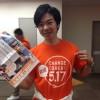 大阪府「ビルつくります!」大阪市「じゃあ、俺もつくるわ!」市民「」-大阪都構想、二重行政を読み解く-
