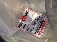 3.11東日本大震災から、2年経って