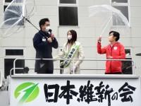 維新は「国会の絶滅危惧種」から、与党を突き動かす存在へ。吉村洋文旋風、東京に嵐を巻き起こす(傘も飛ぶ)