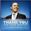 個人献金と民主主義 -オバマを作ったプロセス-