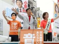 都知事選は、党派を超えた結集を!地域政党「あたらしい党」は小野たいすけ氏への推薦を決定しました