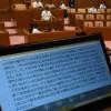 北区議会、突然の報道規制!相変わらずの地方議会の閉鎖性よ…