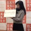 店員さんに英語で話しかけられる、待ち合わせで会えない…「筆談ホステス」斉藤りえさんと過ごしてわかってきたこと。