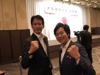 参加者約4,000名!「普通の人」が多数参加している、大阪維新パーティーの凄さ