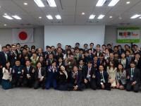 くるか、年内解散総選挙?!「維新塾 in Tokyo」総勢100名以上でついにスタート