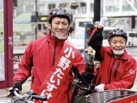 大都会・東京こそ自転車で駆け抜けろ!山手線一周自転車プログラムは「売れる」レベル?!