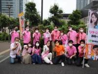 東京都から選出されている女性代議士は…たったの2人?!江東区から「金澤ゆい」の挑戦がスタート