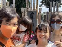「となりのトトロ」で、年の離れた姉妹と家族愛に感情移入をしまくる夏【雑談・ステップファミリー奮闘記】