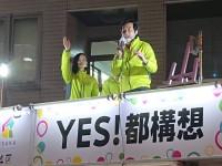 選挙は「お訴え」、住民投票は「ご説明」。吉村府知事みずから疑問に応えて、住民投票の可決を目指す!