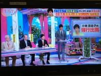「東京も地方もどっちも大事」は許されない。都知事選挙の政策的争点は、「東京一極集中の是非」だ!