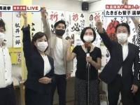 大阪府下初・維新初の女性市長が誕生!勝者と敗者に祝福を、ライバルにも敬意を。