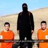 イスラム国の「人質交換」に絶対に応じられない究極の理由