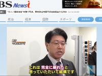 都議会自民党と公明党、まさかの連立解消宣言!東京大改革に向けた、歴史的一夜となるか