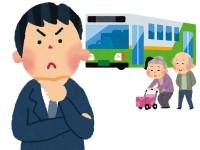 鳥越俊太郎さんが電子マネーに怒っているので、やっぱりシルバーパスはICカードにするべき