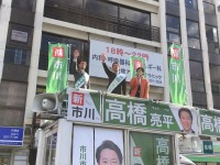 気鋭の40代候補が4人で大混戦!市川市長選挙は、高橋亮平候補を応援しています