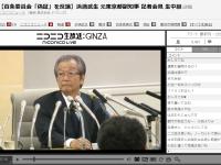 浜渦元副知事、発言内容が大幅に後退。再喚問の必要性は一切なし