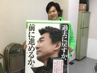 敬老パス(シルバーパス)という歪んだ制度の行方に、日本政治の未来がある -大阪ダブル選挙の応援を終えて-