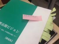 「バリアフリー」の異様な登場頻度…東京都のバリアフリー・コンプレックスはどこから来るのか?