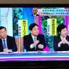 舛添問題、その舞台の裏側は?次なる知事は、都政の争点は?6月25日(土)10:00~都政報告会を行います!
