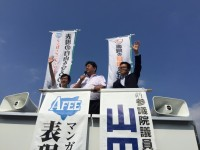 小池百合子知事が「東京をアニメランドにする!」ための最強の政策は、「ハコだけ用意して何もしない」ことである
