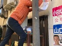 流血、飛散、掃除失敗…真冬のポスター貼りは指先にご用心!【雑談】