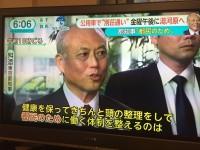 舛添知事は「法令違反は一つもしていない」けれど、為政者としての資質に著しく欠けている