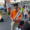 統一地方選・前半戦は4月7日投開票!横浜市鶴見区からは33歳・3児の父「かしわばら傑」が挑戦予定
