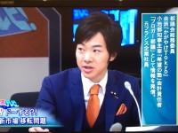 地方議員なのにテレビに出られるのは、「テレビ局の人にコネがあったから」なのか?【雑談】