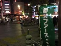 赤羽駅で場所取りNight☆演説会場の場所取りは時に熾烈…【ほぼ雑談】