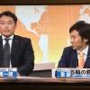 「議会に説明がない!」の批判はあたらない?小池百合子知事、委員会招致に応じて出席へ
