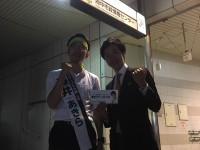 隠れた「ファーストペンギン」!府中市から東京大改革を進めるなら、「藤井あきら」で。