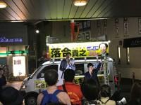 友あり遠方より来たる、また楽しからずや。【稲門祭→東京6区応援】
