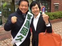 激戦区を歩く。東京21区は「子どもの貧困対策」にも尽力してきた正論の人、長島昭久候補へ!