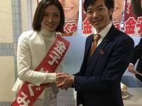 激戦区を歩く2。新潟4区は女性政治家・子育て世代の星、金子めぐみ候補へ!