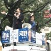 高齢多選の現職VS共産党支援VS若手改革派の三つ巴!大激戦の宮崎市長選挙は「清山とものり(36歳新人)」に一票を。