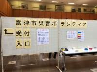 復興に向けて「人手・ボランティア」が必要なのは、むしろこれから。千葉県富津市の現状を見る