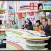 東京都作成の「婚活動画」に賛否の声。婚活施策に公費投入は適切か