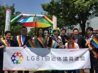 LGBT施策を前進させるためには、「意見・議論の可視化」≒情報公開がブースターになる
