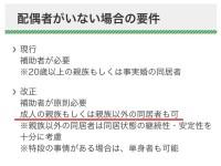東京都の「里親認定基準」改正でLGBT等も里親に!それはすべて、子どもたちのため