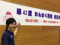 負けることを学ぶ「わんぱく相撲大会」は最高のイベントだけど、女子が国技館に行けないのは残念…