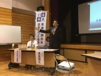 希望の党、消滅→「独立宣言」をされた長島昭久代議士のタウンミーティングへ&立川市議選