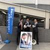 秒単位で準備される街頭演説会、レポート配布枚数で徹底した効果測定…兵庫県伊丹市で、政治活動の真髄を見てきた