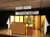 ほぼ半数の、25名中11名が卒業の危機!東京都北区に縁のある青年経済人を募集中