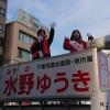 草野球チームが、プロ野球チームに勝つ?!「無所属」が都道府県議選に当選する難しさ