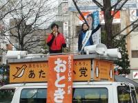 働くママが本気で挑む!江戸川区からは「小林あすか」が区政にチャレンジ