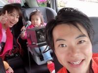 5月2日~4日は「党車で行く家族旅行」により、お休みをいただきます。