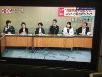 橋下徹氏VS乙武洋匡氏のひとり親支援の論争は、実はマイナンバーにも深く関わっている
